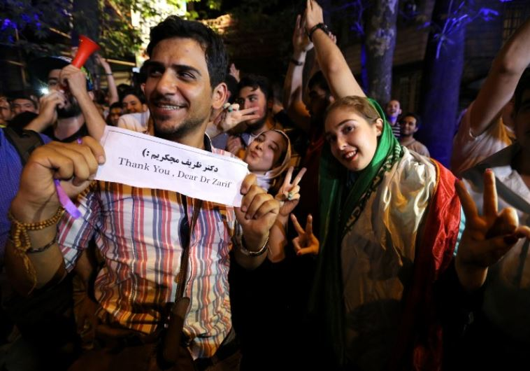 iranians celebrate