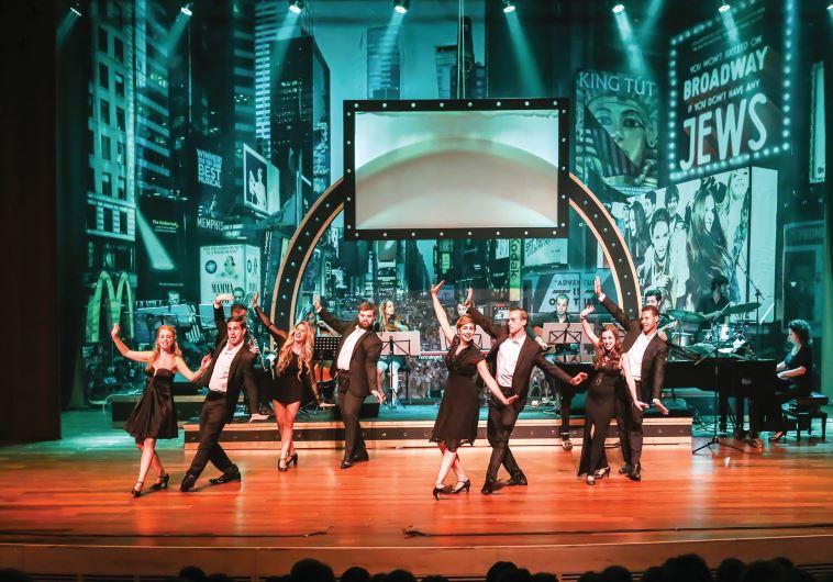 Broadway jews