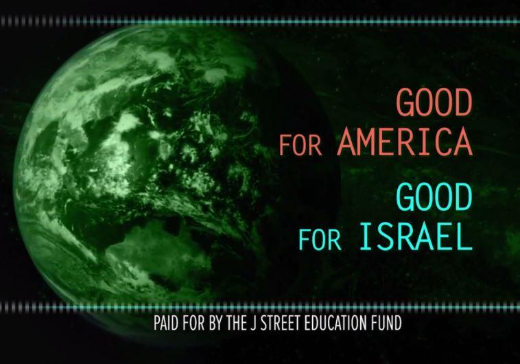 Hundreds of US rabbis sign letter against Iran deal