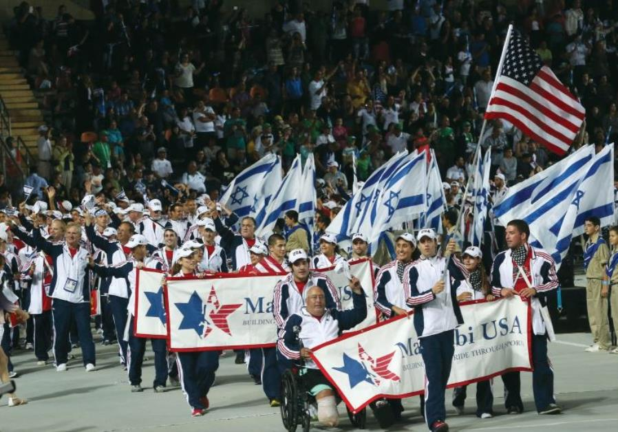 Opening of the Maccabiah Games