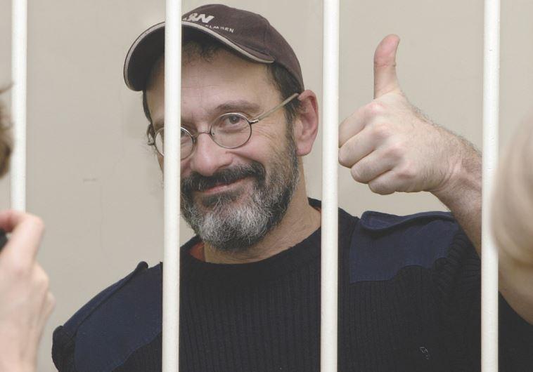 Dima Litvinov behind bars