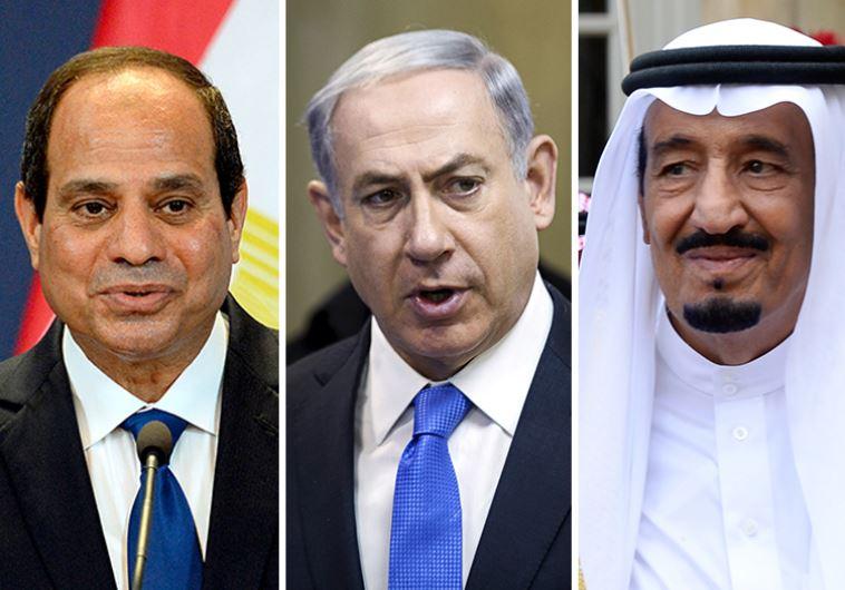 Sisi, Netanyahu and Abdulaziz