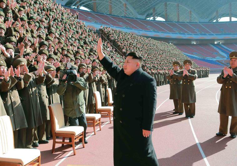 Kim Jong-un, North Korea leader