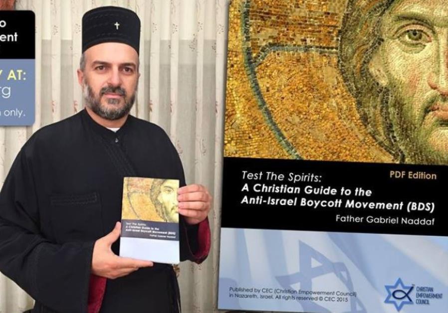 Father Gabriel Naddaf
