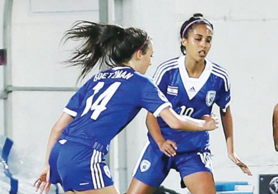 Striker Eden Avital (right) scored Israel's first goal of the Women's Under-19 European Championship
