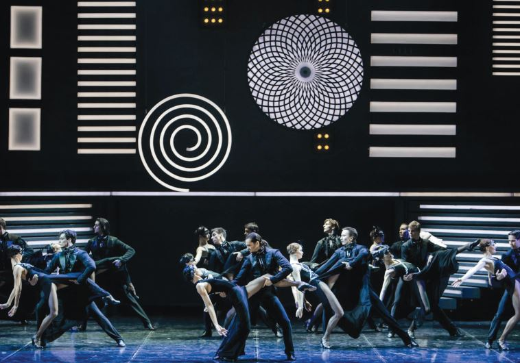 Ballet company Boris Eifman