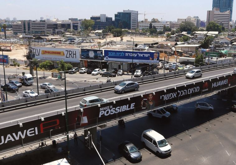 tel aviv light rail tows a hefty load metro jerusalem post. Black Bedroom Furniture Sets. Home Design Ideas