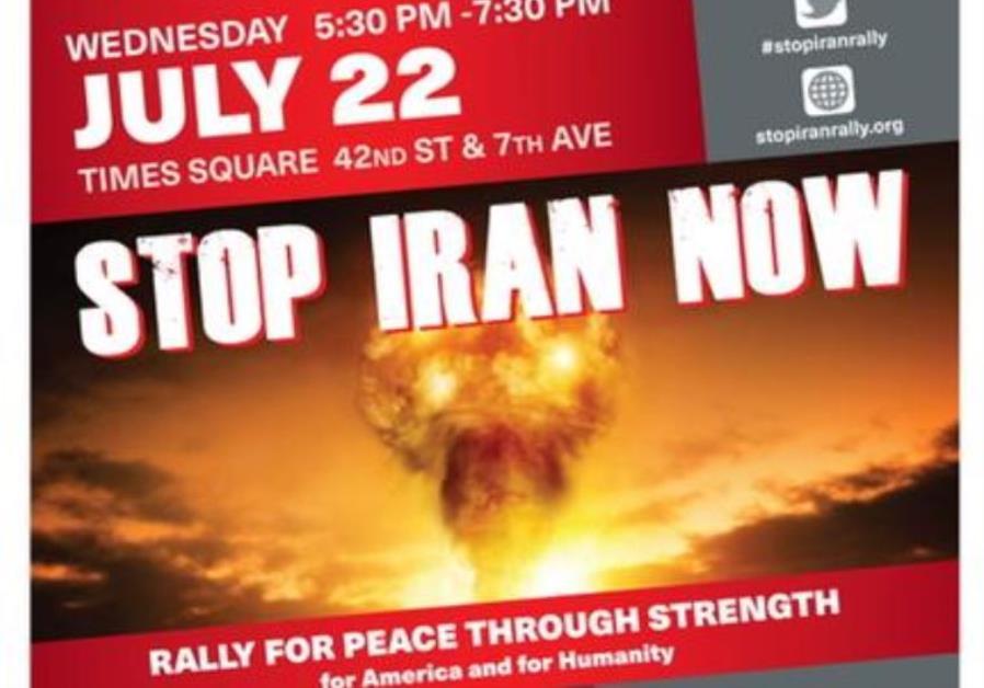 Stop Iran Now