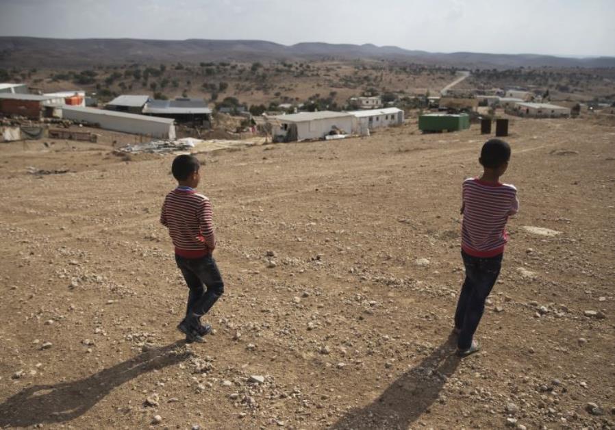 beduin village