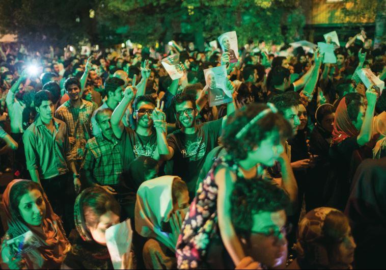 Iran celebrations