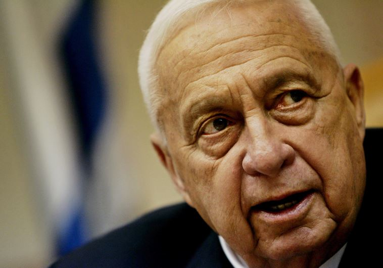 Then-prime minister Ariel Sharon speaks to his cabinet in Jerusalem on September 25, 2005