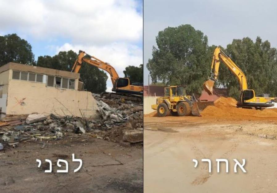 IDF base