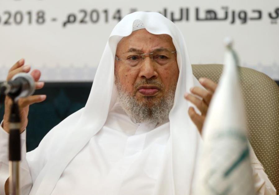 Chairman of the International Union of Muslim Scholars Youssef al-Qaradawi