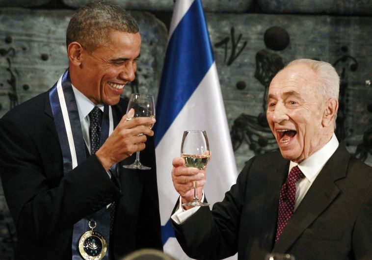 Peres 'changed course of human history,' Obama says