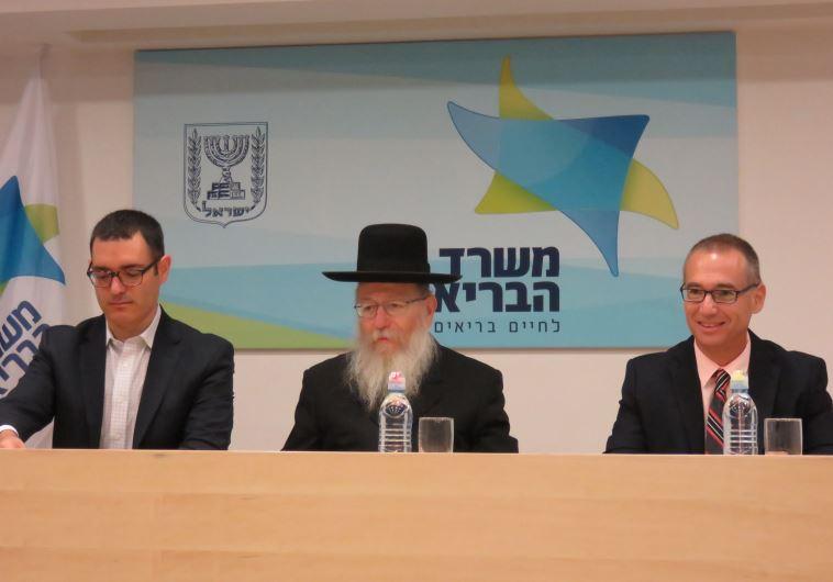 Deputy Minister Haim Litzman (center), Moshe Bar Siman Tov (left) and Prof. Arnon Afek (right)