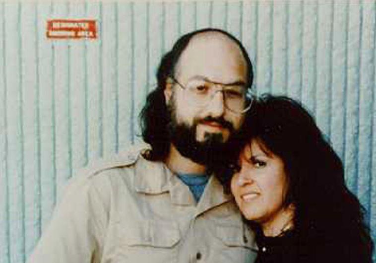 Jonathan Pollard with Esther Zeitz-Pollard