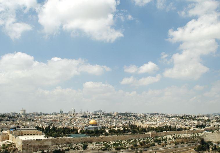 A view of Jerusalem