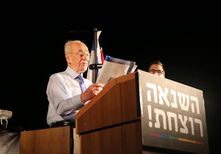 Former president Shimon Peres speaks at a peace rally in Tel Aviv