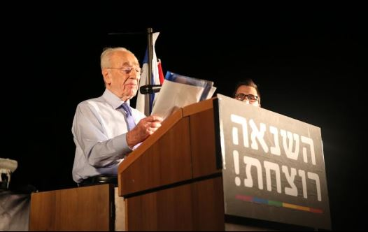 Former president Shimon Peres speaks at a peace rally in Tel Aviv