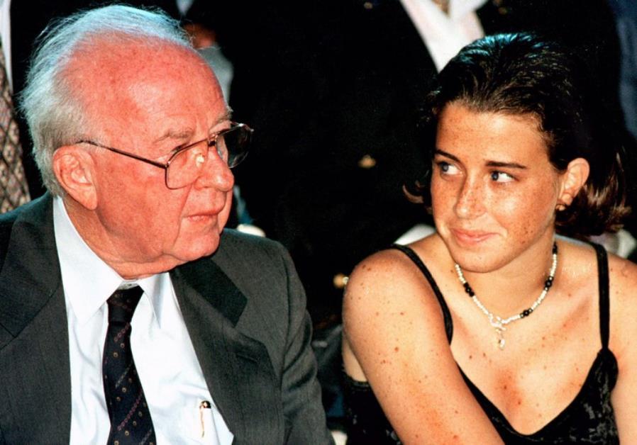Noa Ben Artzi Rothman looks towards her grandfather, then-prime minister Yitzhak Rabin
