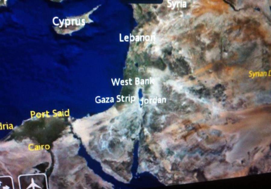 Airfrance Israel