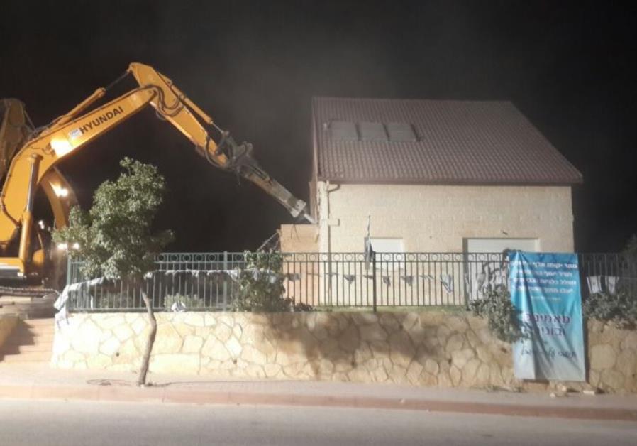 IDF demolishing a home in the West Bank settlement of Eli