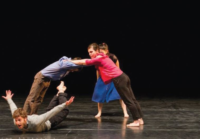 DAPHNA HORENCZYk and David Gordon's 'Like This My Nephews Can Do'
