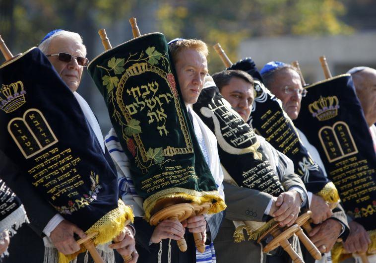 Romanian Jews