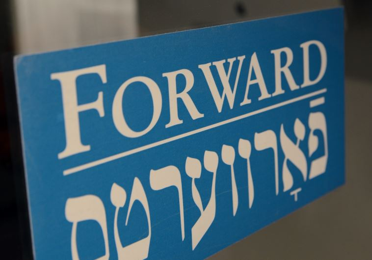 The Jewish 'Forward', America's oldest publication geared toward the Jewish community