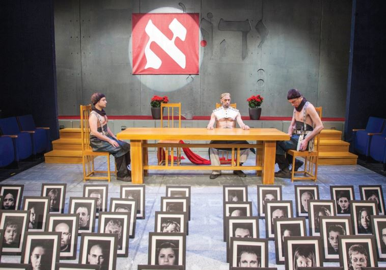 HABIMA THEATER'S 'Jehu' by Gilad Evron, based on the biblical tale of a rebel general.