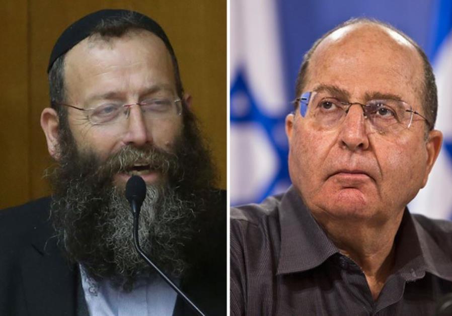Marzel and Yaalon