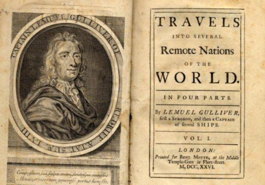 Title page of first edition of Gulliver's Travels by Jonathan Swift.