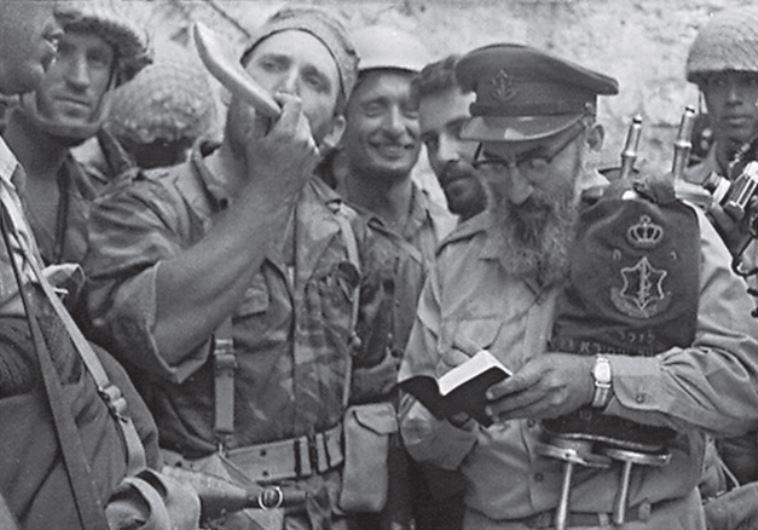 Rabbi Shlomo Goren