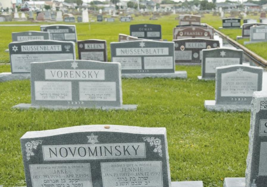 The B'nai Israel cemetery