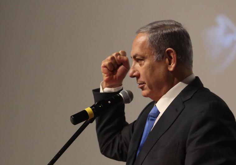 Netanyahu at screening of Sabena movie
