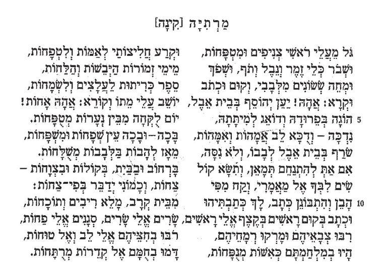 Shmuel Hanagid