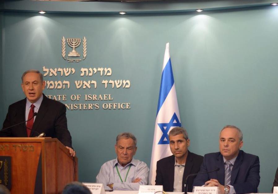Israel gas deal