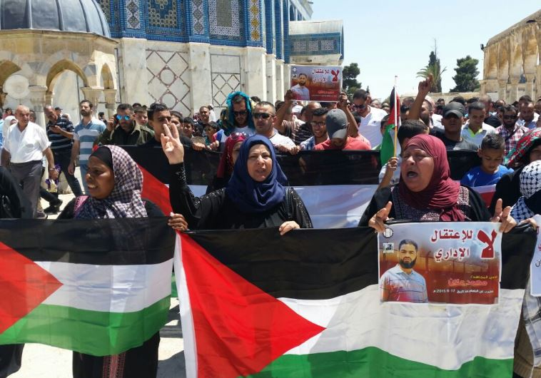Protest on Temple Mount calling for release of hunger striking Palestinian prisoner Muhammad Allan
