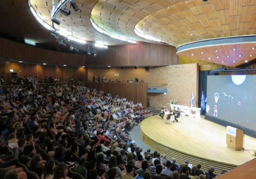 WSC-I at Hebrew University