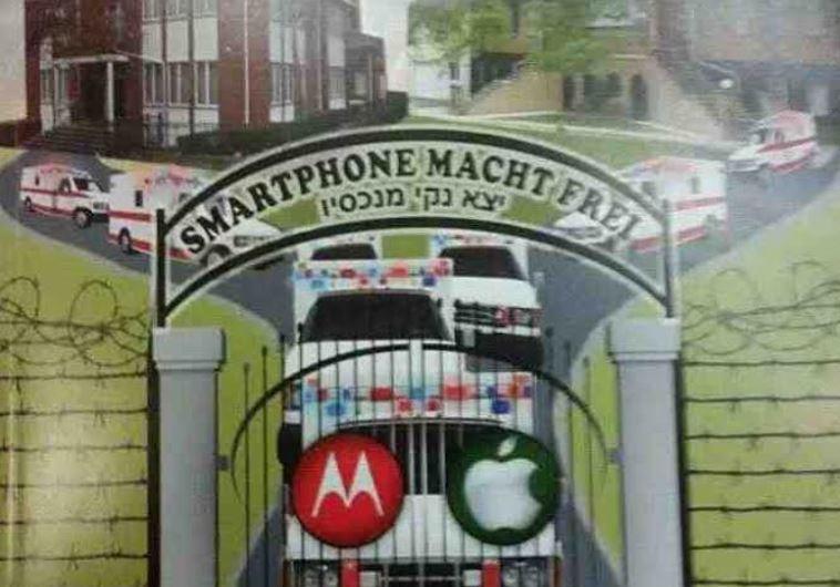 Holocaust smartphone ad