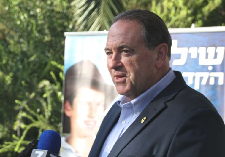 US Republican presidential candidate Mike Huckabee speaks in Shilo