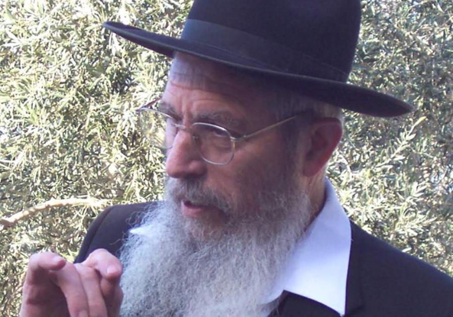 Rabbi Yisrael Ariel