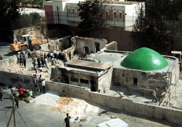 Tomb of Josef