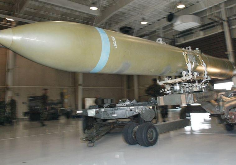 "A 5000-pound class bomb ""Bunker Buster"" GBU-37"