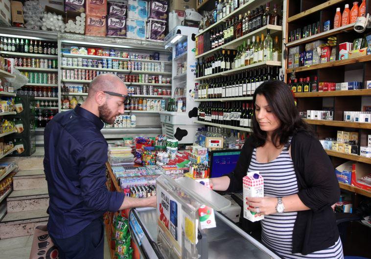 Jerusalem Store Owners Petition Against Forced Shabbat