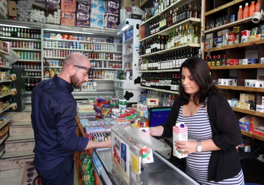Jerusalem store