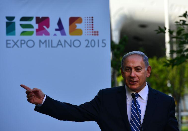 Prime Minister Benjamin Netanyahu visits the Israeli pavilion at Expo 2015 in Milan