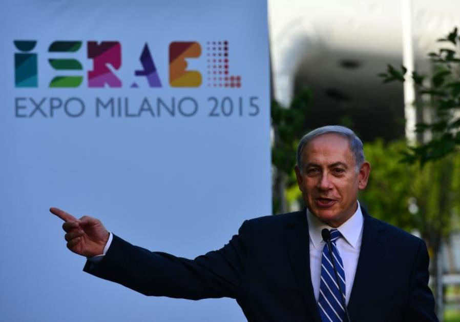 Prime Minister Benjamin Netanyahu visits the Israeli pavilion at Expo 2015 in Milan