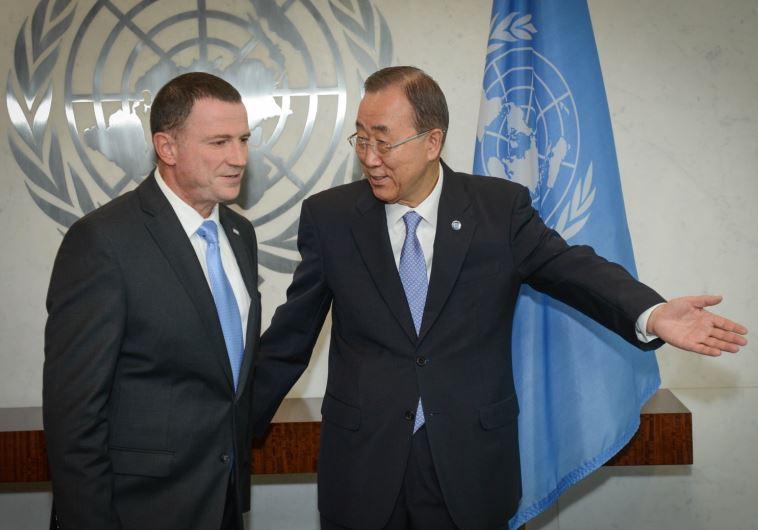Ban Ki-Moon and Yuli Edelstein