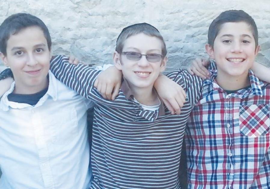 The Ohr Moshe school
